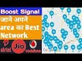SELECT Best 3G/4G Network For Your Mobile & Boost Your Mobile INTERNET Speed And Signal