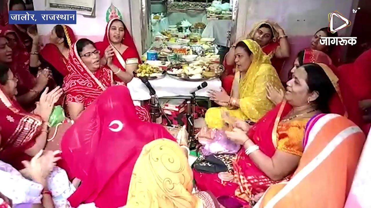 जालोर : महालक्ष्मी मंदिर में अन्नकूट का आयोजन