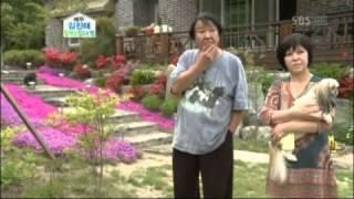 잘가꾼 정원과 유기농 텃밭 @잘먹고 잘사는 법 20120519