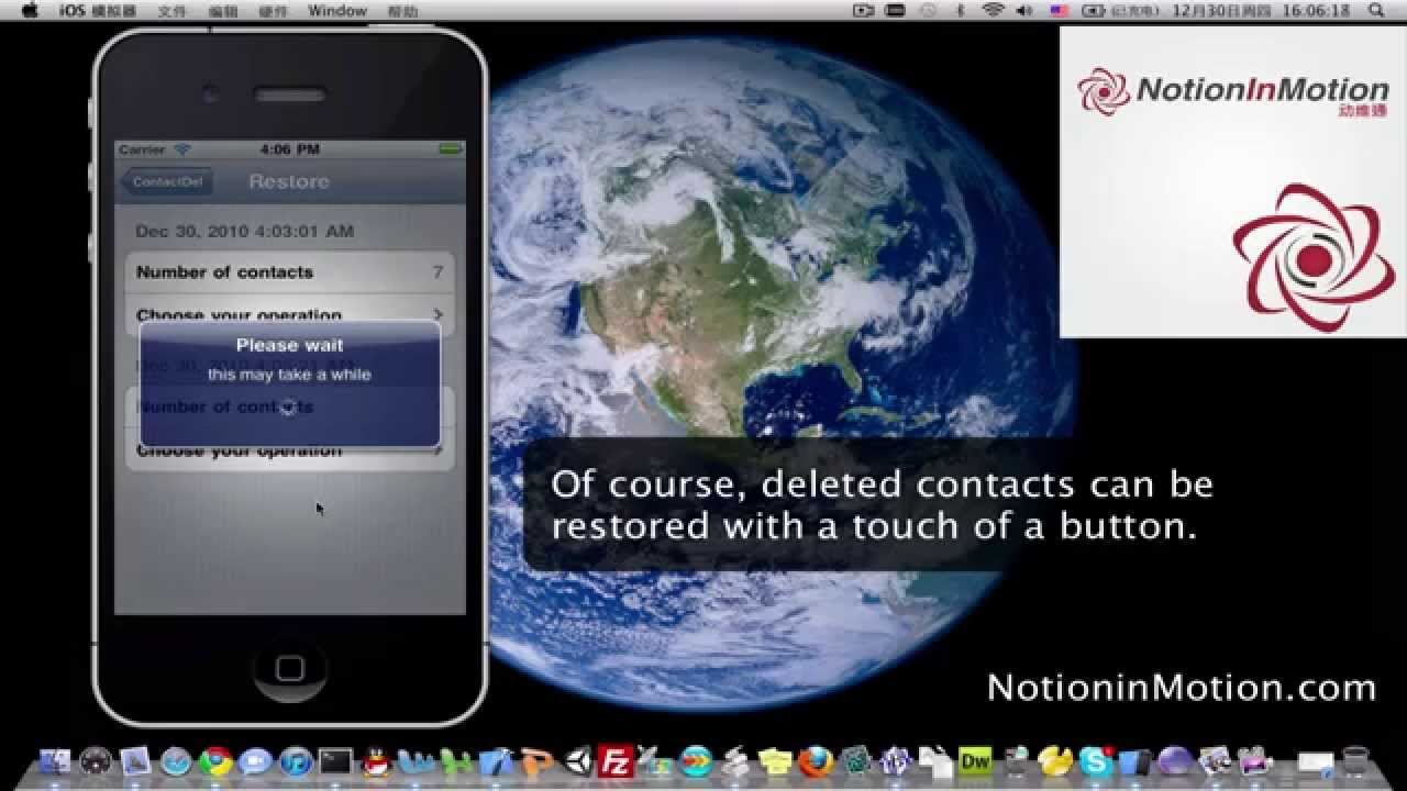 how to delete contacts on iphone fast how to delete all contacts from iphone fast 1659