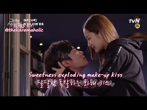 (1/2) Ep 11-12 HER PRIVATE LIFE  Making / Behind the scenes [Eng Sub]