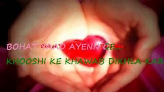 Bohat Yaad Aayein Ge Karaoke