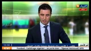 ندوة صحفية لرئيس الرابطة المحترفة محفوظ قرباج