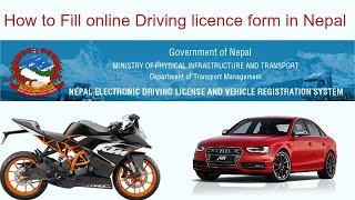 How to fill online driving licence form in Nepal