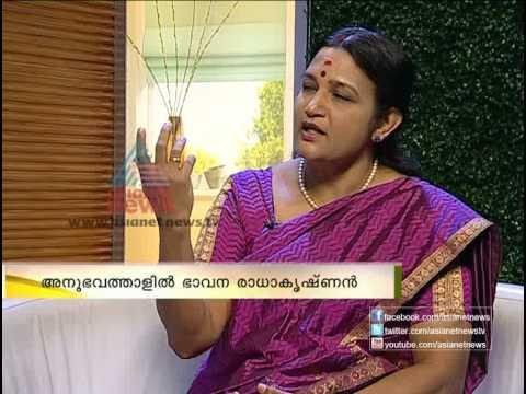 Bhavana Radhakrishnan in Varthaprabhatham 24th Mar 2013 Part-2