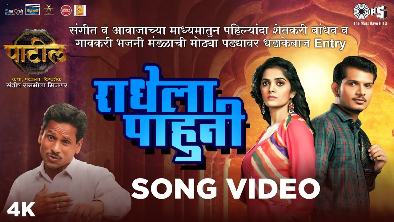 godan movie songs free download