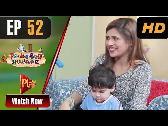 Peek A Boo Shahwaiz - Episode 52 | Play Tv Dramas | Mizna Waqas, Shariq, Hina Khan | Pakistani Drama