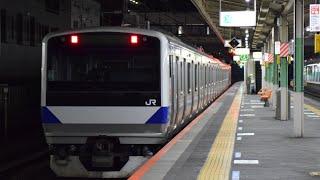 【E531系が高崎線を通過‼︎】E531系K455編成 AM入場配給輸送 桶川駅通過