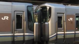 JR西日本 281系 特急はるか 225系0番台+223系2000番台  普通 姫路行き  膳所駅  20190312
