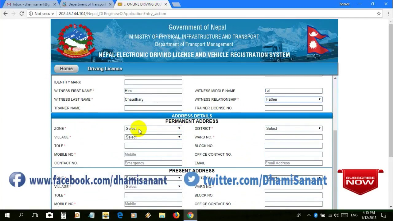 maxresdefault Online Application Form For Driving Licence Odisha on