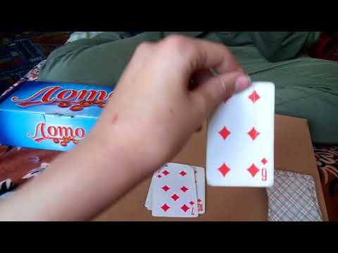 Как играть в мокрую курицу в картах видео free casino online slots with bonus