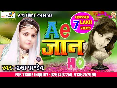 Kshama Pandey का बेहतरीन रोमांटिक गाना - Tohra Se Pyaar Bhail Ba - तोहरा से प्यार भइलबा - Love Song
