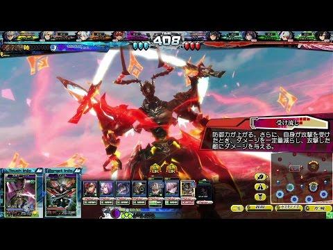 『ロード オブ ヴァーミリオン Re:3』武神ラーヴァナ プレイ動画