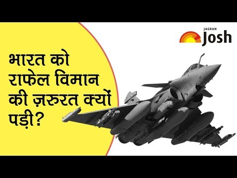 Know why INDIA needs RAFALE Fighter Jet?
