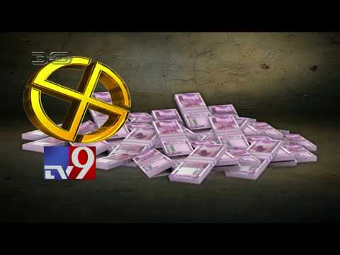 Bond Politics || How Safe is Aadhar Card? || 30 Minutes - TV9