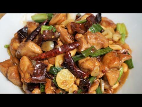 poulet-impérial---poulet-kung-pao---parfumé-au-piment-sec-et-au-poivre-de-sichuan