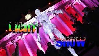 Новогоднее световое шоу в Одессе. 3D-фестиваль. Light Fest.
