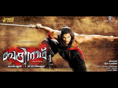 Badrinath Malayalam Full Movie