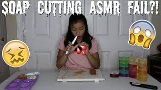 SOAP CUTTING ASMR GONE WRONG?! (BLOOD WARNING ⚠️)