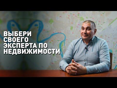 Новостройки Краснодара: советы