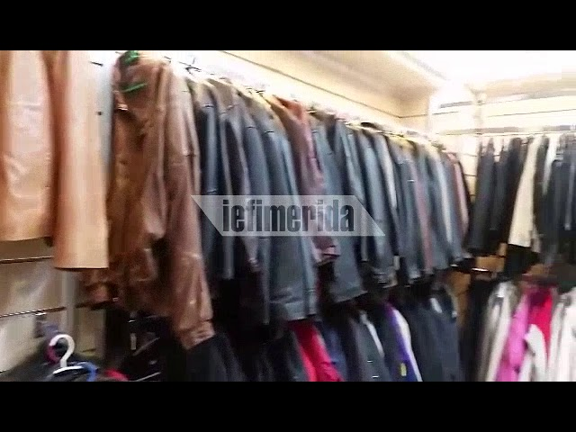 33ecf1cb0669 Δερμάτινα με 10 ευρώ -Στα μαγαζιά με τα πιο φθηνά ρούχα της Αθήνας,  καινούργια και δεύτερο χέρι [εικόνες & βίντεο] | ΕΛΛΑΔΑ | iefimerida.gr