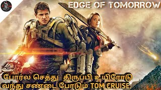 Edge Of Tomorrow (2014) movie explained in Tamil | Best Sci-fi - Action Movie | Tamilxplain