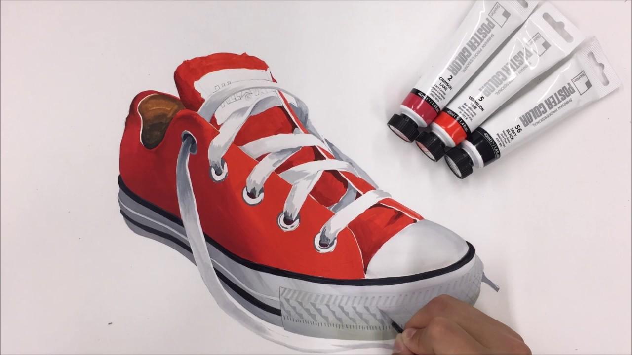 빨간운동화 기초디자인 개체표현하기. - YouTube