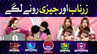 Zarnab Started Crying | Briefcase | Game Show Aisay Chalay Ga Season 7 | 1st Eliminator