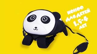 Рюкзак Кунг фу панда для самых маленьких. Nohoo Украина