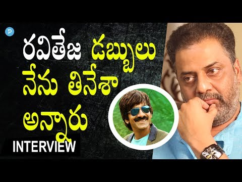 Actor Raja Ravindra crticizes Bandla Ganesh  || Telugu Popular TV