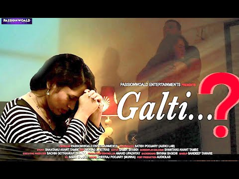 Galti...? Teaser    Most Acclaimed Hindi Short Movie Of The Year 2020