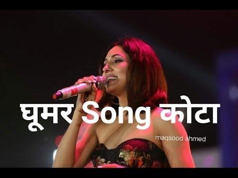 Neeti mohan singer Kota - Ghoomar Full song #2