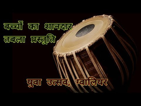 Tabla-Jadugar/ Chhote ustaad. Rocking Brothers (Earphone Recommended)