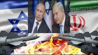 Обострение конфликта между  Израилем и Ираном. Заявление Нетанияху по итогам переговоров с Путиным.