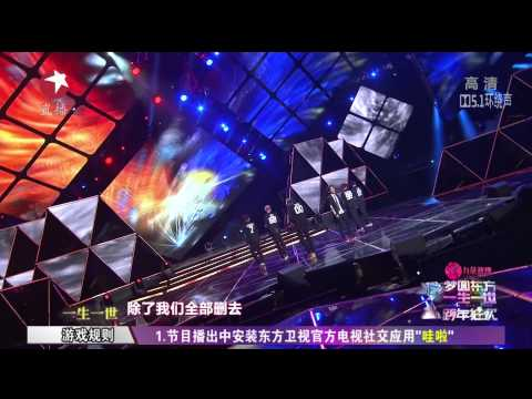 131231 EXO-M 동방위성 Countdown Concert 첫눈+으르렁(Growl)+멘트