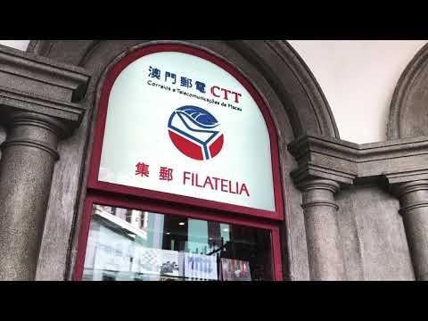 macau post office, leal senado, san malo, avenida infante henriques, china, jan 2020@papa osmubal