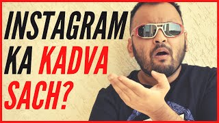 Are you addicted to INSTAGRAM?…