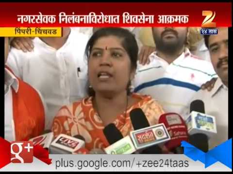 Pimpri Chinchwad : Mayor Was Ristricted By Shiv Sena Womens For Illegal Suspension