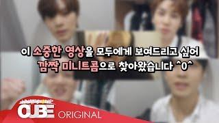 비투비(BTOB) - 비트콤 #86.5 (Mini트콤 : TO.창섭 FROM.혁식프훈육)