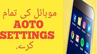 How To set Auto All Setting On andriod Mobile amazing andriod app