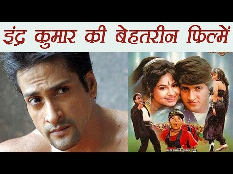 Thumbnail: Inder Kumar BEST TOP 5 Movies | FilmiBeat
