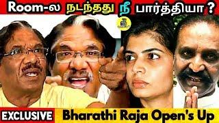Bharathi Raja ஆவேசம் ! Room-ல நடந்தது நீ பார்த்தியா ? கொந்தளிப்பு ! சின்மயி ! Interview ! Chinmayi