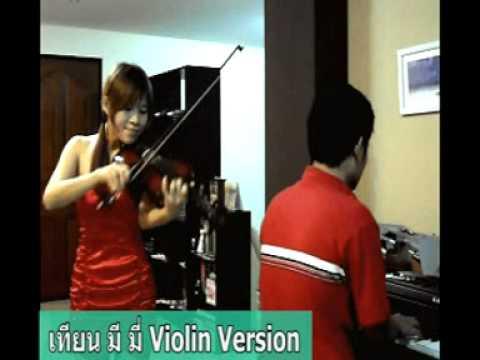 Tian mi mi Violin Version by Ploy