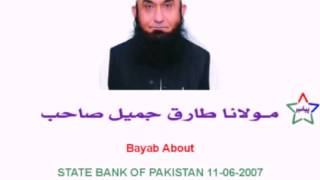 Moulana Tariq Jameel Bayan mp3 - state bank of Pakistan 01