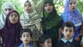 Bangla Gaan - Bismillah Bolo Bismillah