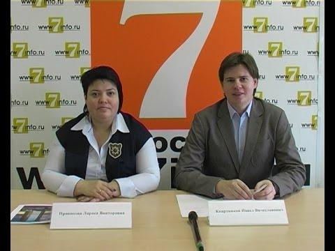 Пресс-конференция Рязанского подразделения ВТБ24