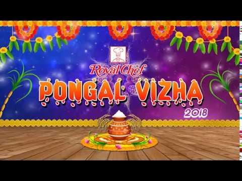 Royal Chef Pongal Program 2018 Dubai - Part 1
