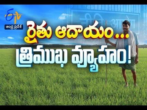 Pratidwani | 27th April 2017 | Full Episode | ETV Andhra Pradesh