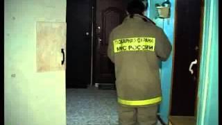 При пожаре звонить «01» (12+)