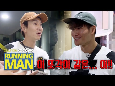 What? Jong Kook Is The Producer? [Running Man Ep 478]